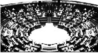 amphithéâtre circulaire